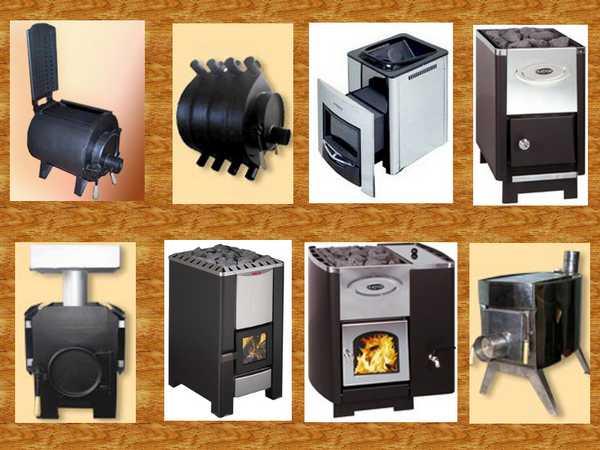 Какой печи для бани отдать предпочтение: газ, электричество, дрова
