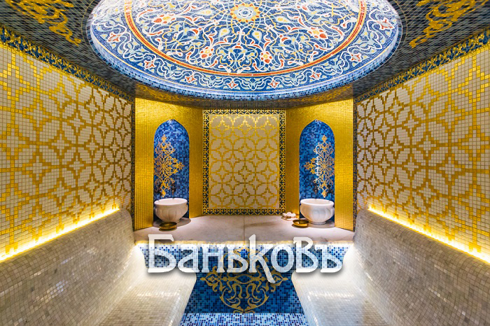 Турецкий хамам: истинные традиции банной культуры